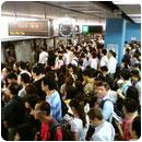 MTR 運航状況