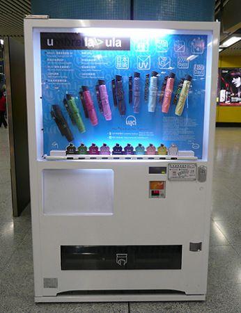 写真:自動販売機