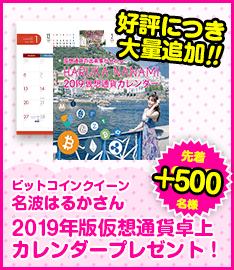 side_nanami_pre_20181023
