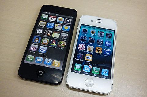 iphone5_1