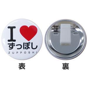zupposhi2