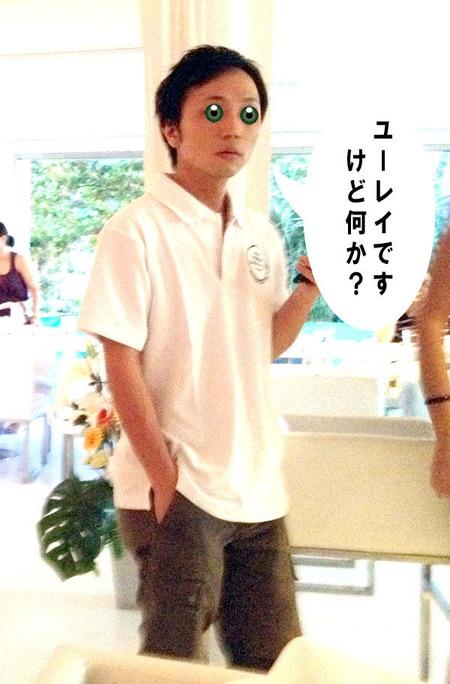 yu-rei2