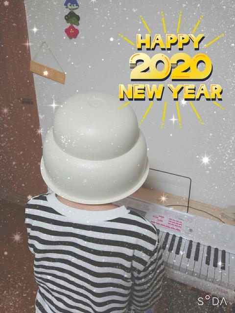 20-01-11-21-27-45-558_deco