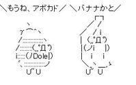 http://livedoor.blogimg.jp/maitonn/imgs/9/3/9316d4a3-s.jpg