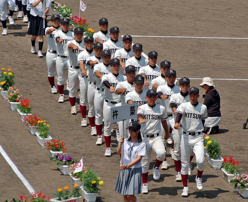 【頑張れ】滋賀県高校野球スレ 【湖国球児】