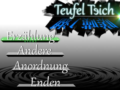 TT2_title