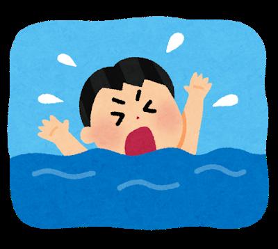 jiko_oboreru