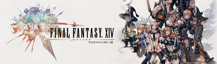 copy-ff14-header