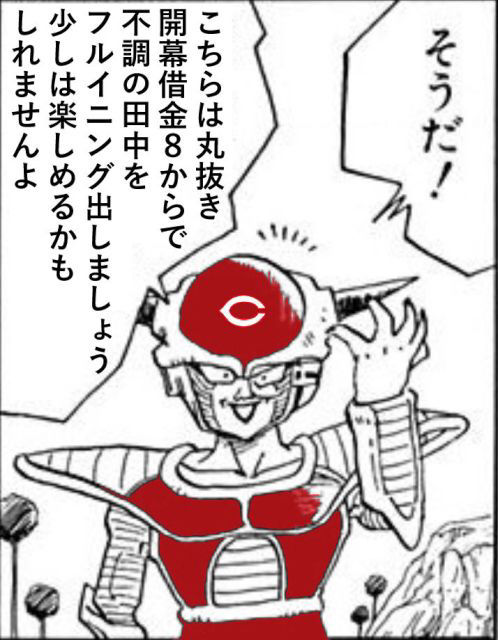 D7NpcYPUIAAo8GR.png large