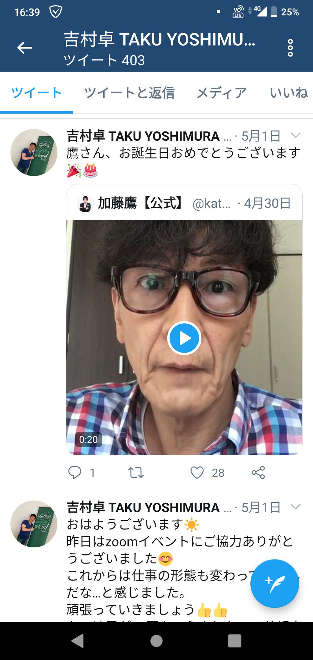 【画像】レジェンドAV男優・加藤鷹(61)さんの現在の姿が