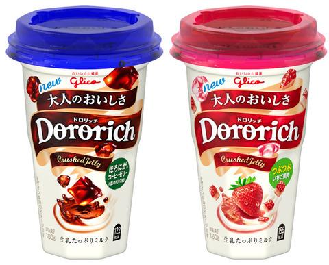 Dororich