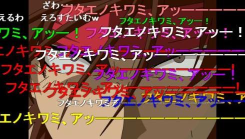 kk141127_futae01[1]