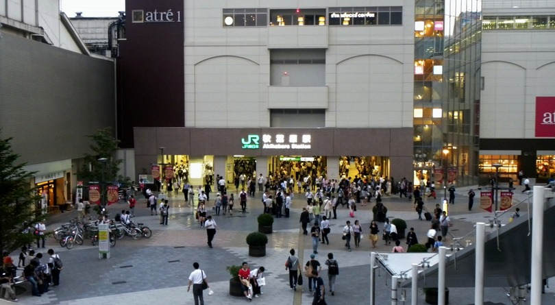 Akihabara_Station_Electric_Town_Exit