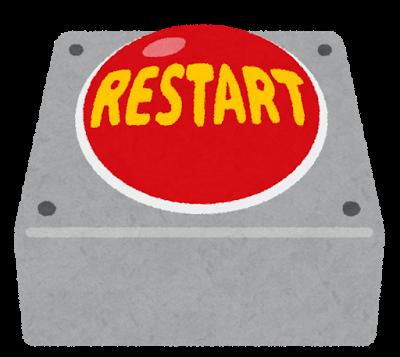 button_restart2