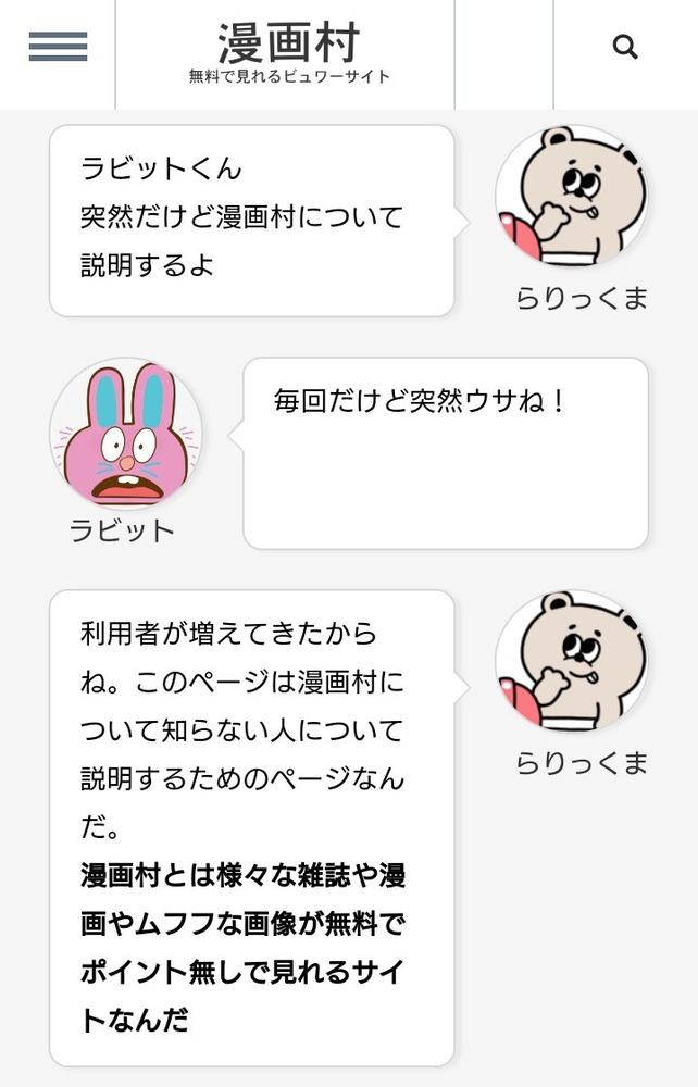 【漫画村】 菅官房長官「海賊版サイトにはサイトブロッキングを含めてあらゆる方策の可能性を検討している」
