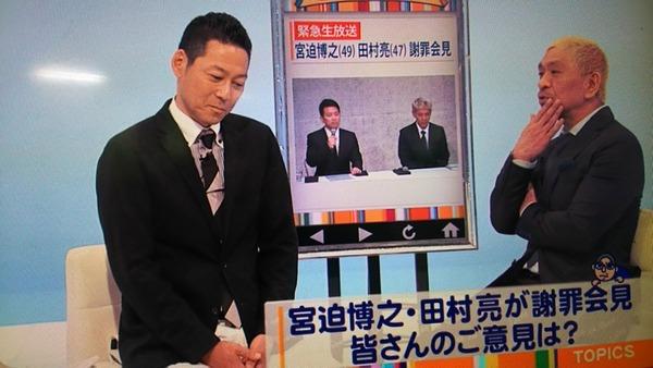 東野幸治の画像 p1_31