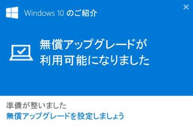 og_windowsup_001