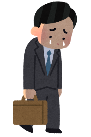 businessman_cry_man
