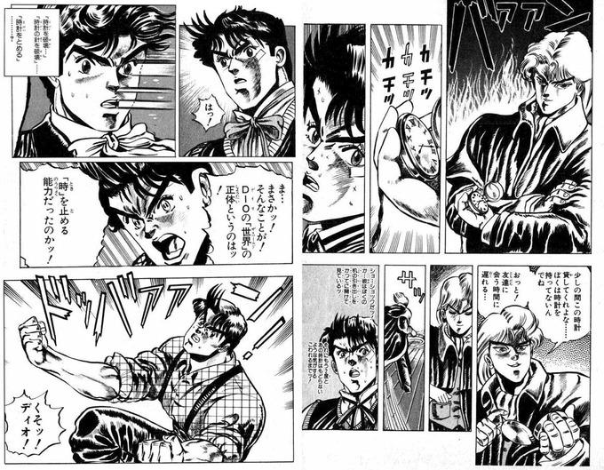 【悲報】ジョジョオタさん、このコラ画像で笑ってしまう