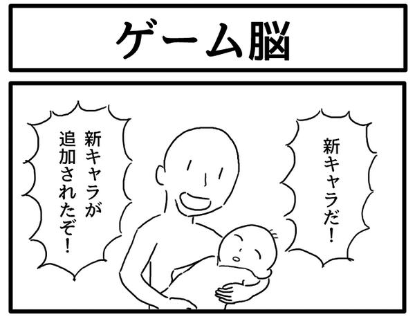 Btt4aDOCMAAQ2-A[1]