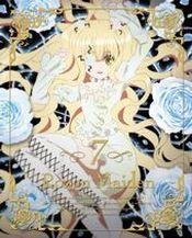 ローゼンメイデン 7 [2013年7月番組](初回特典:エンドカードピンナップ TALE10~13) [Blu-ray]