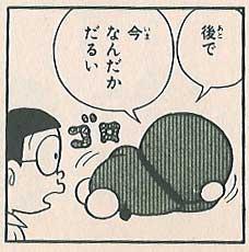 にーといじり (11)
