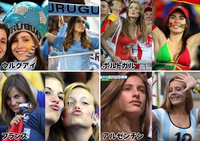FIFA「TV局は美女サポーターを映すな。女性差別だぞ」