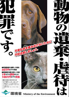 Env-poster0903