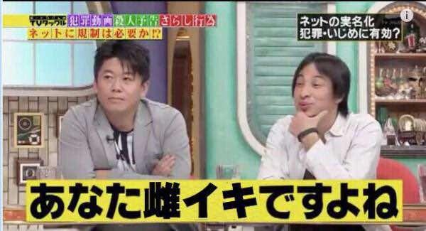 【朗報】堀江貴文さん、ニューハーフコンテストを開催し、ニューハーフ「堀江さんは我々の理解者」と感謝される