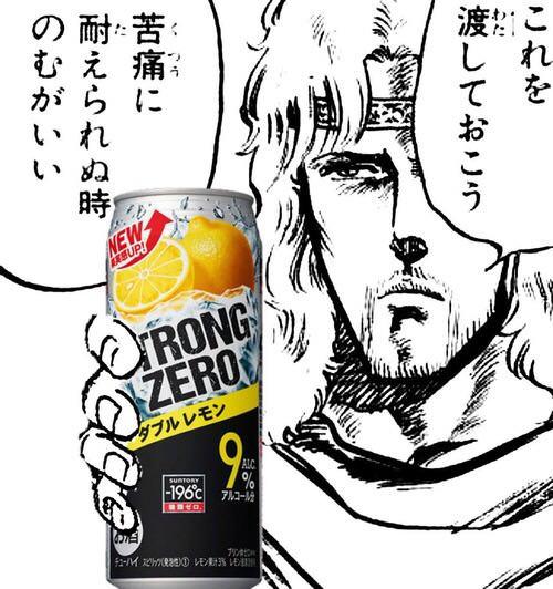 吉澤ひとみ「実は焼酎のソーダ割りも2杯飲みました」ソーダ割り二杯追加で!(´;ω;`)