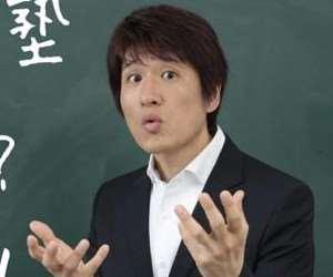 林修「童貞が増えてるのは日本の女が欧米と比べて受け身すぎるから」