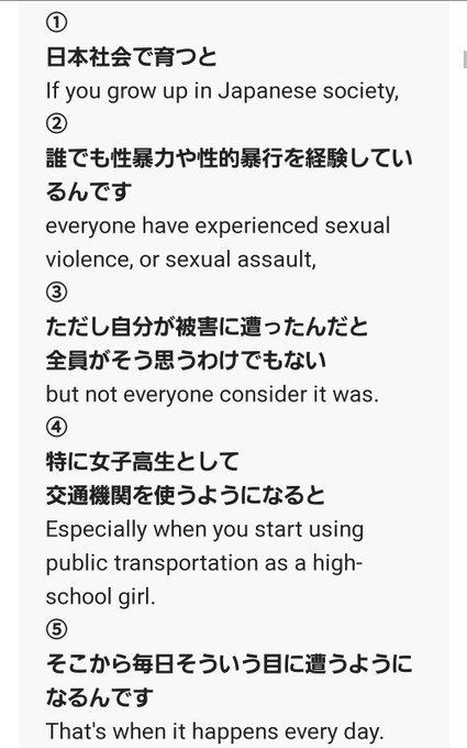 【酷すぎる】伊藤詩織さん「女子高生時代クラスメイトは毎日精液かけられたりスカート切られてた」