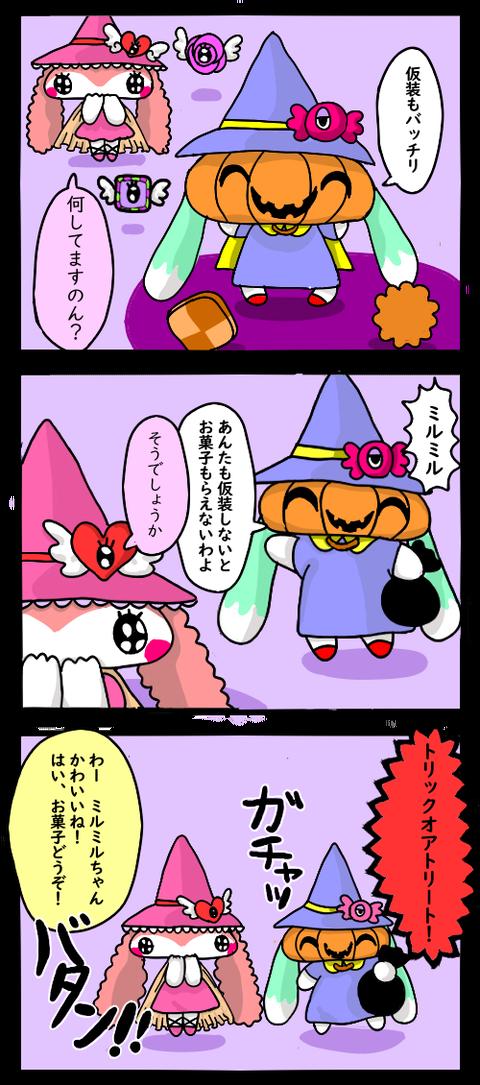 ハロウィン1-2