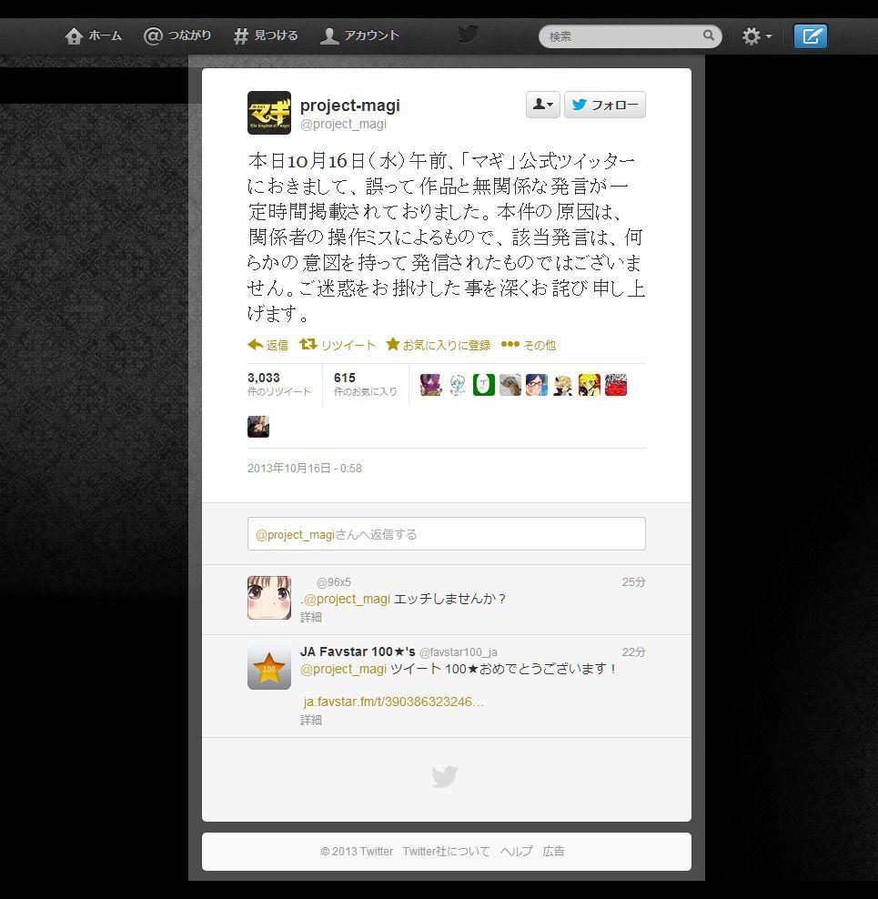 鈴木沙彩ヌード https://twitter.com/project_magi/status/390386323246567424