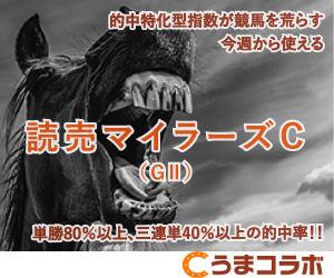 collabo_yomiuri