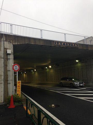 多摩川20150830_13