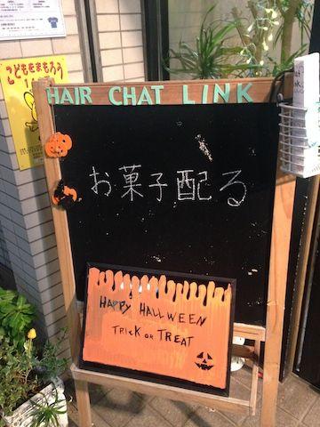 三軒茶屋20151031_11