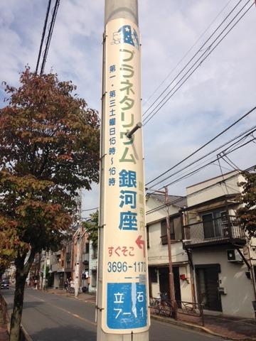 證源寺20171027_12