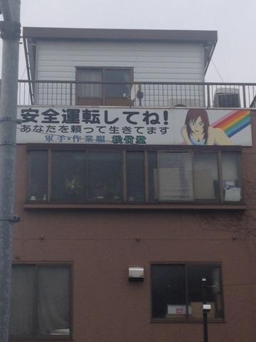 二子玉川20150425_10