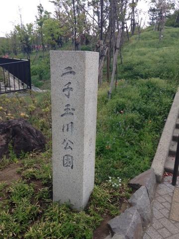 二子玉川20150425_3