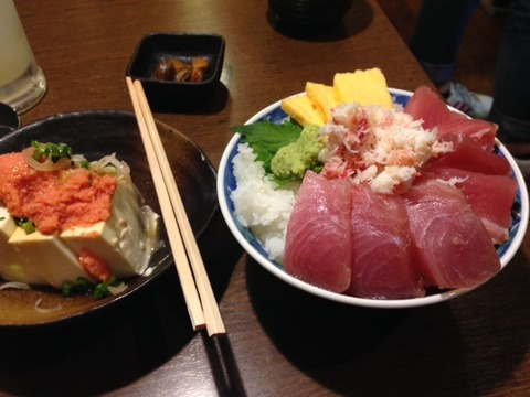 一魚一会20150329_2