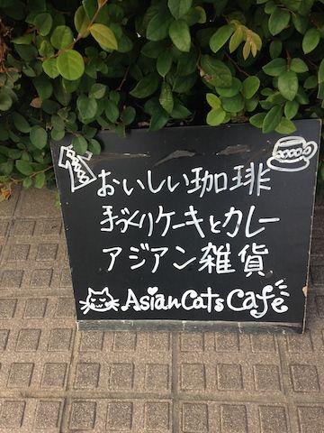三軒茶屋20151031_2
