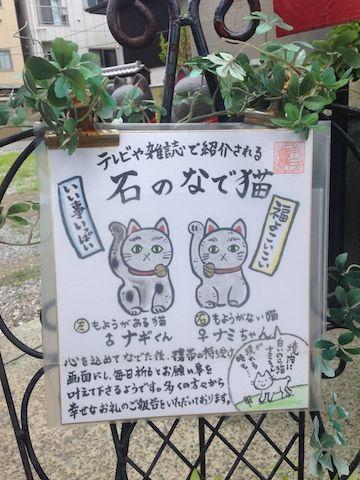 今戸神社20150224_5