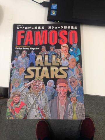 FAMOSO20150328_1