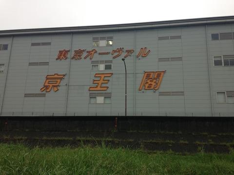 多摩川20150830_3