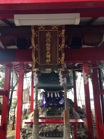 花園神社20160328_5