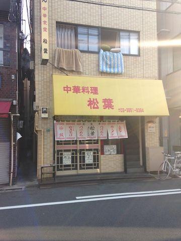 トキワ荘20160522_005