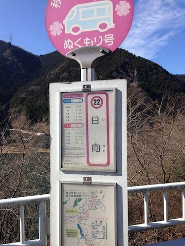 岳集落20160103_041