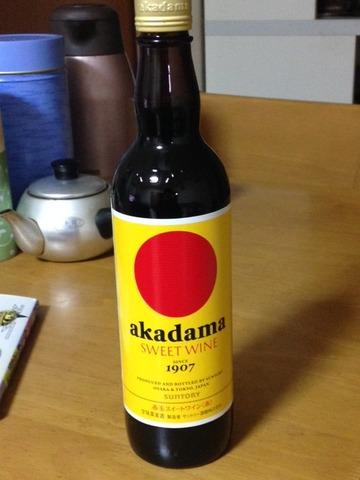 赤玉ワイン20150103