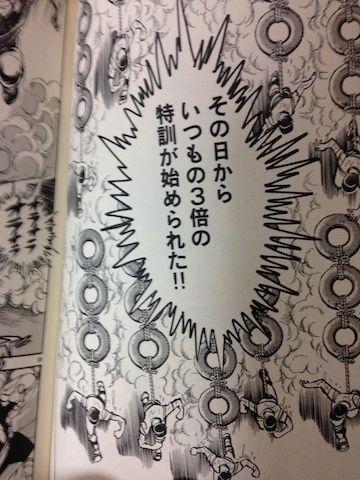 逆境20160831_004